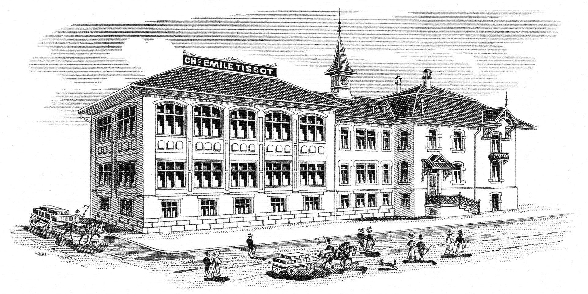 Фабрика Tissot по улице Chemin des Tourelles