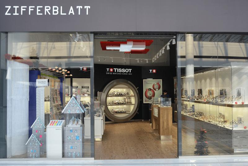 бутик ZIFFERBLATT,ТЦ Lavina Mall